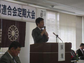 HP青木先生