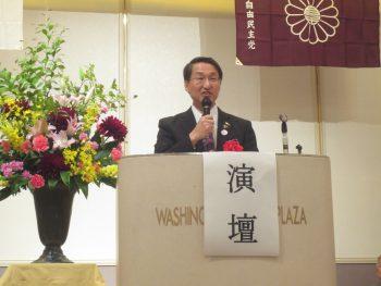 2-5平井伸治鳥取県知事祝辞