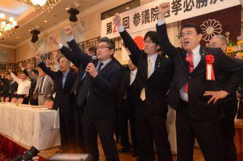 藤井一博青年部長ガンバロウコール